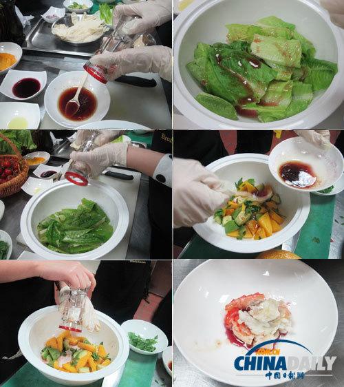 Alaskan king crab salad with mango, avocado and red wine vinaigrette