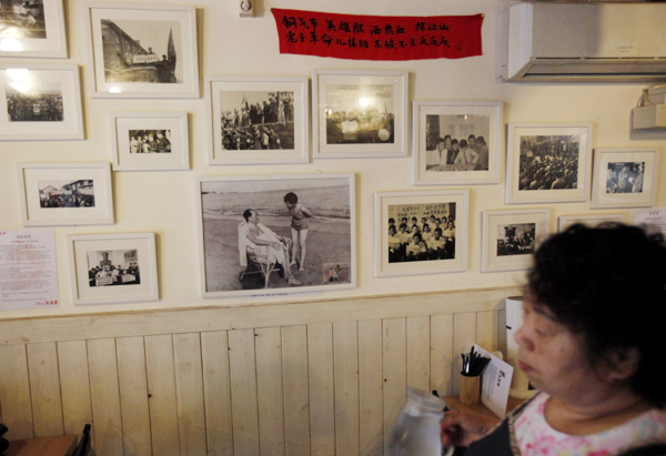 Chairman Mao-themed restaurant in Seoul