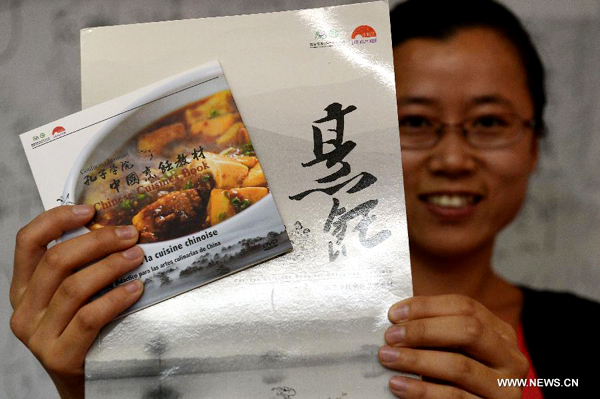 Chinese cuisine book of Confucius Institute released