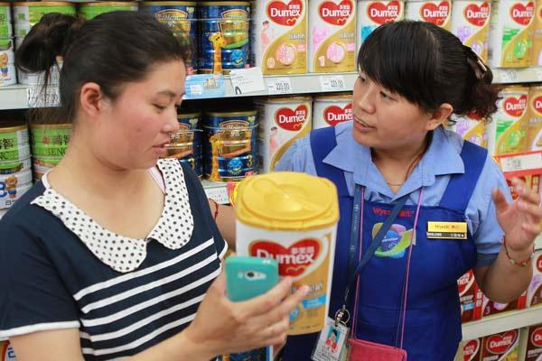 New Zealand milk stokes fears