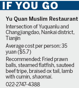 Tianjin Muslim palate pleasures