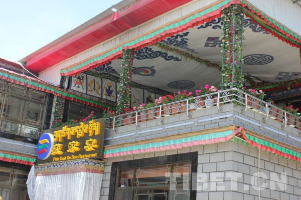 Biggest restaurant in Lhasa carries forward Tibetan food culture