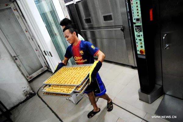 Snapshots of home industry in Indonesia[1]- Chinadaily com cn