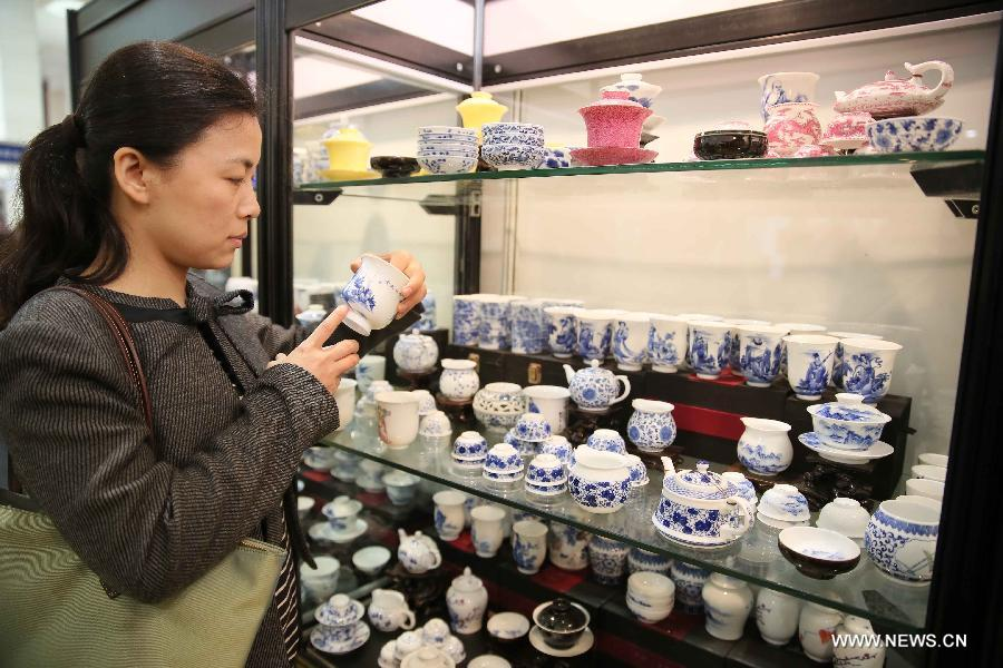 China Int'l Tea and Tea Ceremony Exhibition