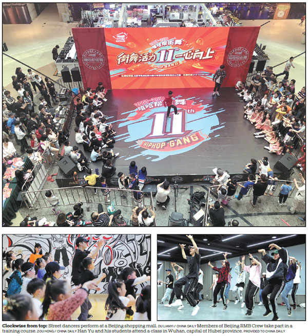 STREET DANCERS TURN ON THE STYLE - Chinadaily com cn