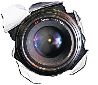 sexy video mobile spion rom kamera
