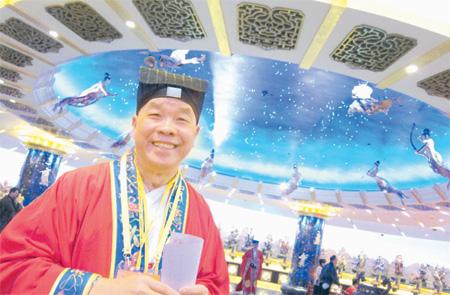 how to become a taoist priest