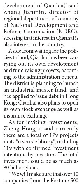 0013729e4771114cc5d31a Qianhai to get crucial investment policies