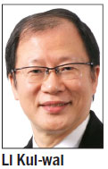 Importing electricity is not good for HK