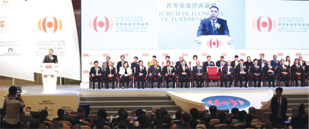 tourism as the driving force of globalization Tourism a driving force for economy by sophie he in macao macao sar chief executive chui sai-on addresses during the opening ceremony of the global tourism economy forum in macao on monday backed by the huge inflow of mainland tourists.