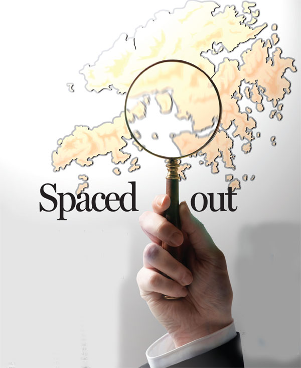 Spaced out|HongKong Business|chinadaily.com