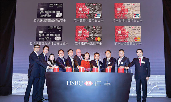 Hsbc ramps up credit business on the mainlandhongkong business hsbc ramps up credit business on the mainland reheart Images