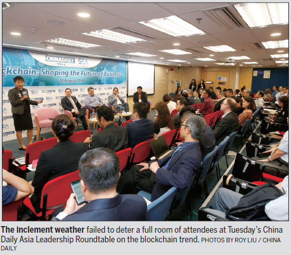 Moving money faster a boon for banks|HK Photo|chinadaily com cn