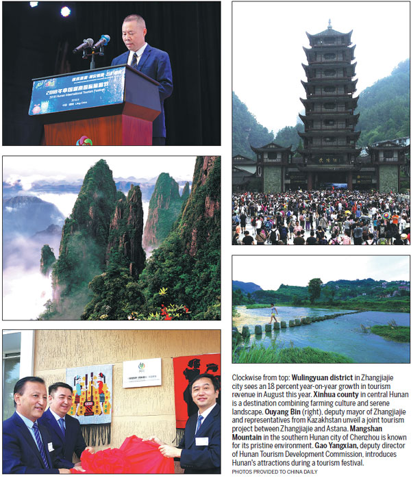 Hunan eyes integrated tourism development for further growth