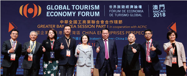 Easing travel curbs 'key to region's integration'