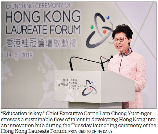 Laureate forum to nurture HK science talent|Hong Kong