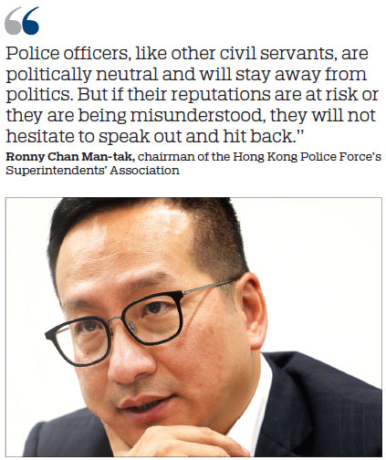 Police associations speak up to defend officers' reputations