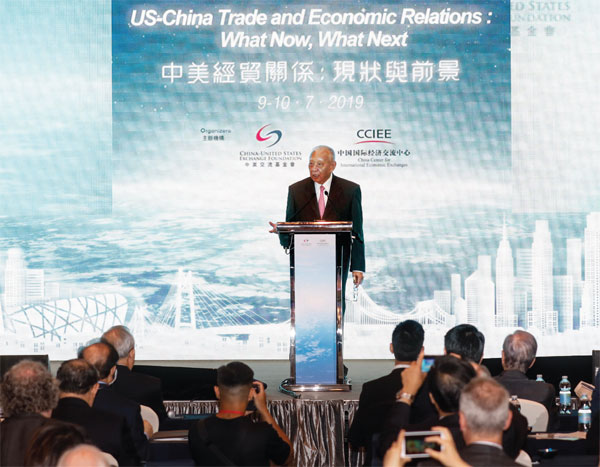 Clarity urged on Sino-US trade issues