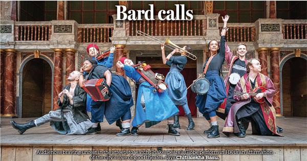 Bard calls