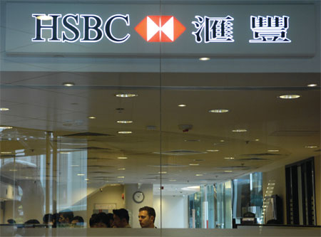 HSBC may see first profit dip in 7 years
