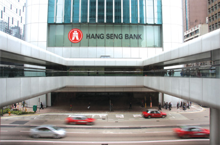 WORLD'S TOP 3 STRONGEST BANKS ARE IN ASIA,