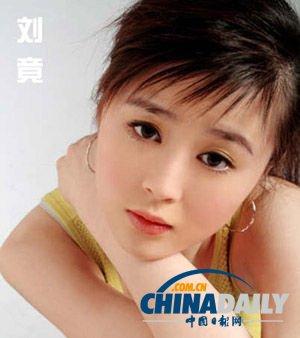 盘点:中国内地盛产美女大学生的30所大学