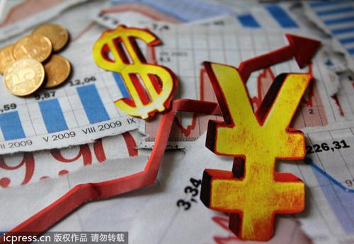创新高 人民币汇率/2013全年,人民币汇率中间价已经累计41次创新高,上涨1984个...