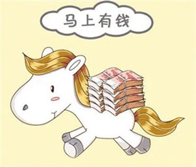 000787创智科技,东方财经股票泰康人寿正准备参与公开发行