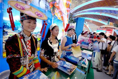 泛珠9+2省区显背影11活力领导纵论v省区a省区女生模式头像图片