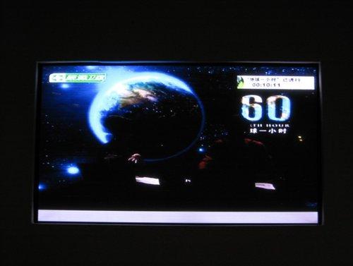 黑暗中进行直播 旅游卫视黑屏一小时为环保
