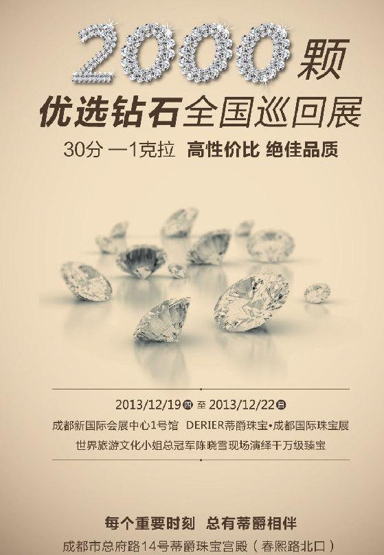 http://www.jindafengzhubao.com/zhubaozhanlan/30405.html