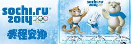 斯诺登最新消息普京_习近平赴俄罗斯索契出席冬奥会开幕式 - 中国日报