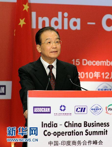 12月15日,国务院总理温家宝在新德里出席中印商务合作峰会...
