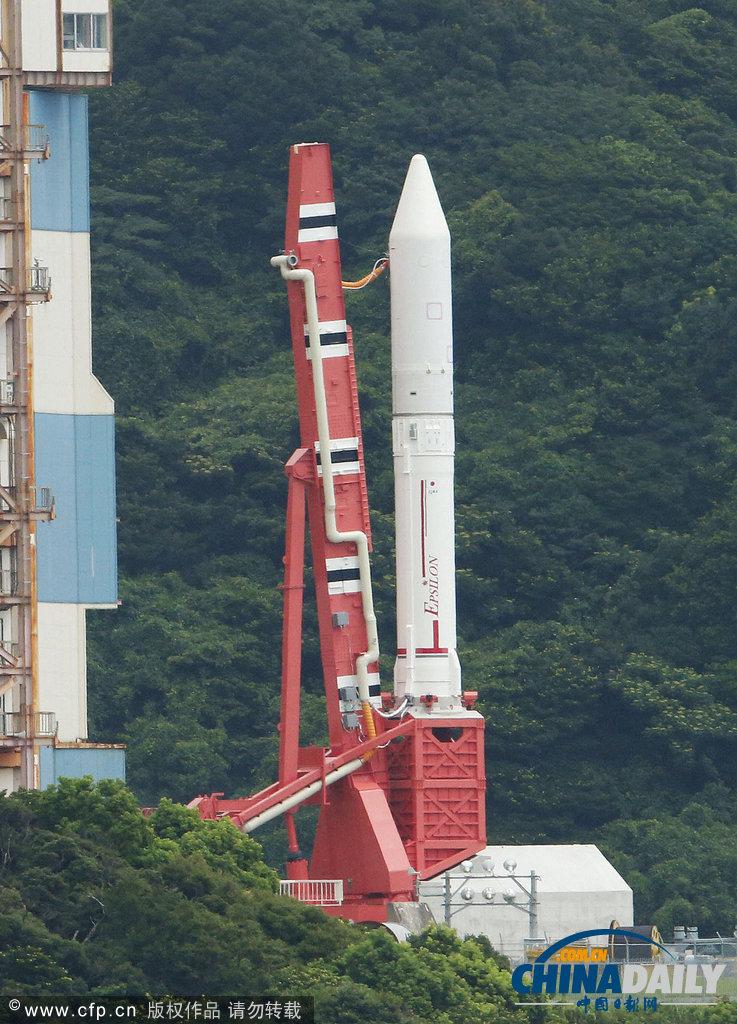 """8月20日,日本新型固体燃料火箭""""艾普斯龙""""(epsilon)1号机进行了发射预演."""