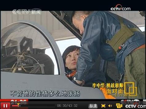 cctv10 人物 南怀瑾
