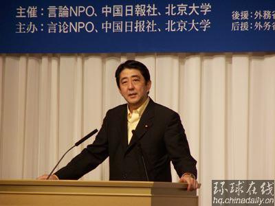 日本选举专题:三大候选人大对比