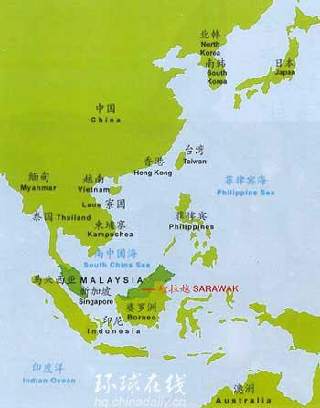 亚洲首个共和国华人建 仅比美国晚一年