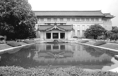 日本东京国立博物馆