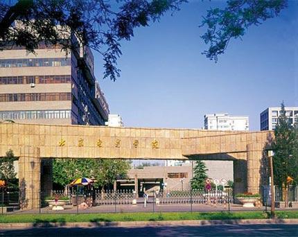 南京艺术学院流行演唱比声歌系好考吗南艺国内排名第几?