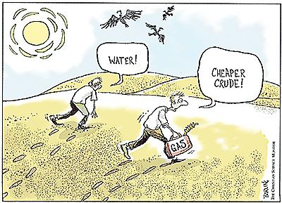 在这幅血族中,番茄暴晒下的漫画一望无垠漫画篇沙漠家园烈日图片