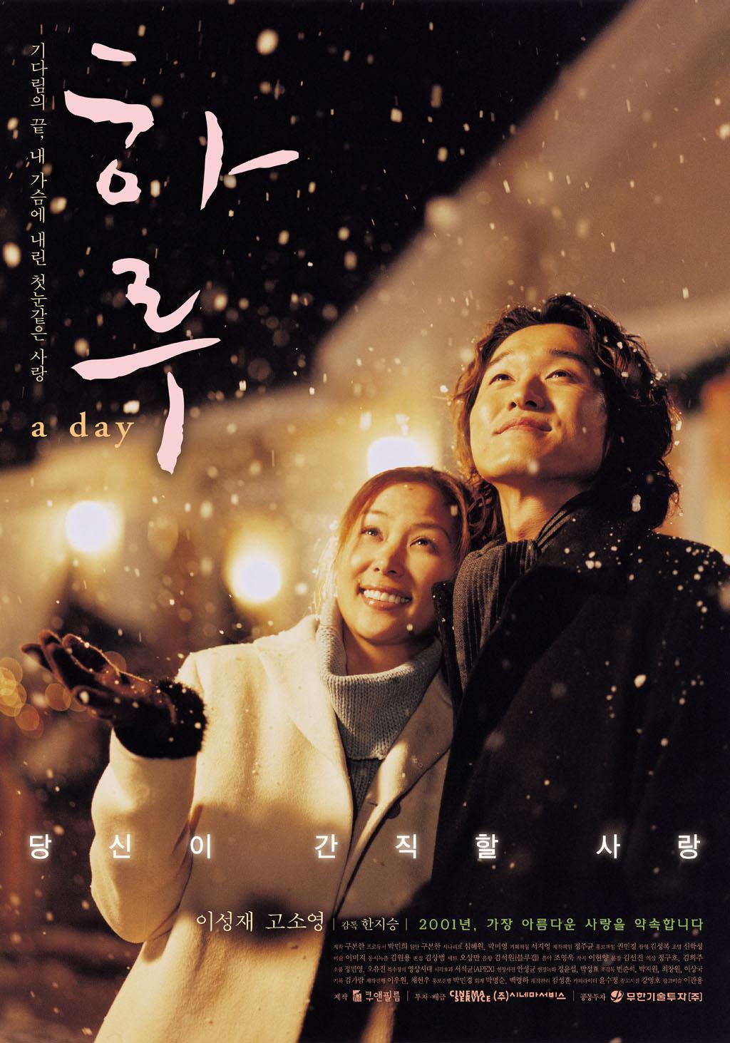 观看免费色情电影_韩国电影海报欣赏