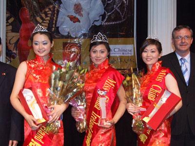 2006年爱尔兰华人小姐大赛总决赛揭晓(图)