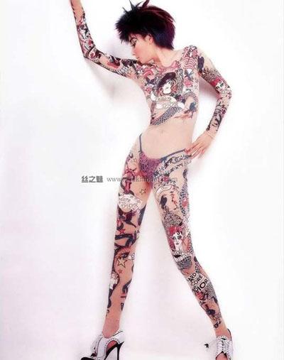 人体非洲艺术_人体彩绘性感极限
