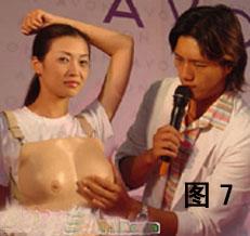 台湾综艺节目中五花八门的情色恶搞(图)