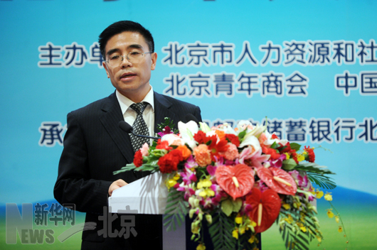 创造 创新 创未来---专访中国邮储银行北京分行行长徐学明