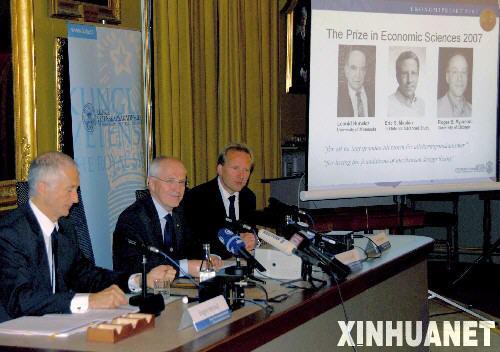 1995年诺贝尔经济学奖_1995年获得诺贝尔经济学奖