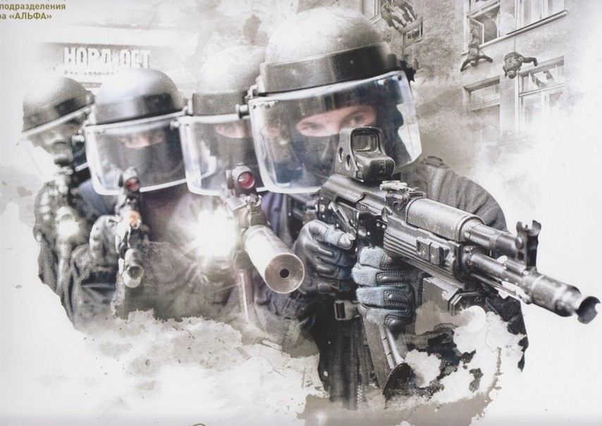 俄最著名阿尔法特种部队曝光