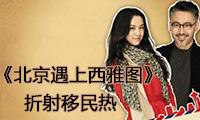 中国纹身第一人女高宝宝分享展示