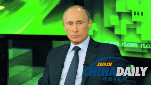 """普京警告美国勿追求帝国主义 称俄美应""""求同存异"""""""
