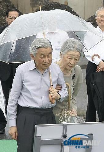 日本醉汉凌晨驾车直撞天皇家门 已被警方逮捕